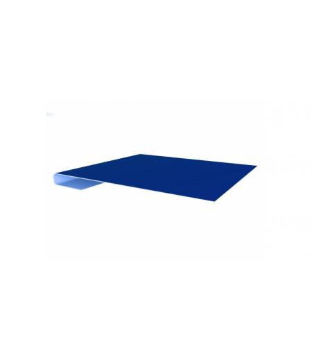 Планка завершающая 0,45 PE с пленкой RAL 5005 сигнальный синий