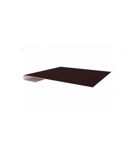 Планка завершающая 0,4 PE с пленкой RAL 8017 шоколад